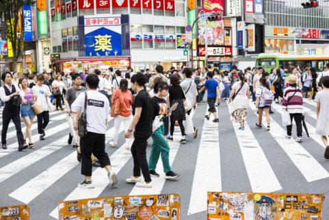 Tokyo. 2019